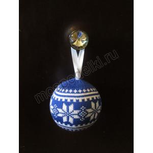 Елочный вязаный шар, синий